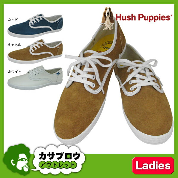 Hush Puppies boasts a wide range of casual, comfortable and contemporary footwear for men, women and children. It is especially known for its high quality leather and suede products.