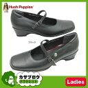 ハッシュパピー パンプス ストラップ付 靴 レディース Hush Puppies ウエッジソール 日本製 本革 2E【返品無料対応】【05P03Dec16】