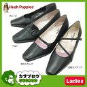 ハッシュパピー 靴 レディース 24.5cm 【返品無料対応】靴 フォーマルパンプス ビジネスシューズ フォーマルシューズ【05P03Dec16】