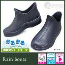レインブーツ レインシューズ レディース ショートブーツ 超軽量 かるかる ガーデニングシューズ EVA 雨靴 人気 完全防水