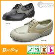 ボンステップ 5504 Bon Step レディース ウォーキングシューズ 大塚製靴 日本製 幅広 本皮 3E【送料無料】 【5P18Jun16】