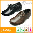 シニア 高齢者 ボンステップ 5657 Bon Step レディース ウォーキングシューズ 大塚製靴 日本製 幅広 本皮 4E