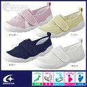 ムーンスター 大人の上履き 靴 moonstar マジック レディース メンズ 室内履き 日本製 軽量 通気性 ms1121055【05P03Dec16】