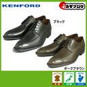 ビジネスシューズ 【KENFORD】ケンフォード KB47AJ Uチップ メンズ 革靴 3E【05P01Oct16】