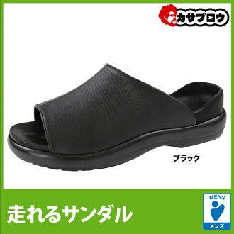 涼鞋很容易可以起飛 (劉慧卿) M 三 92 男式休閒涼鞋
