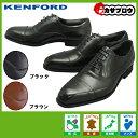 メンズ ビジネスシューズ [ケンフォード] KENFORD KN21 AB ストレート 革靴 カパカパしない 幅広4E