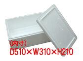 【発泡スチロール 箱 容器】発泡スチロールBOX(大)-12