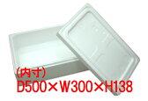 【発泡スチロール 箱 容器】発泡スチロールBOX(LL)-200A