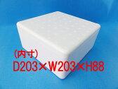 【発泡スチロール 箱】発泡スチロールBOX ギフト箱 贈答用 保冷・保温BOX