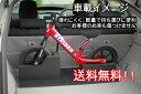 50台限定価格!!【自転車 ストライダー スタンド STRI...