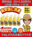 【エントリーでポイント3倍!!7/21 10:00 〜 7/...