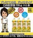 【あす楽】【送料無料】築野食品 こめ胚芽油(米胚芽油) 750g×4本【築野 国産 ジャスト