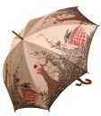 ◆舞姫 ( フラワーガール) ハーヴェスト・ベージュ【モンブランヤマグチ ほぐし織り 】最高級婦人長傘