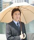 【男の日傘】★パラソル・フォーメンCXサラクール生地使用 紳士パラソル長傘《贅沢な質感「ベージュ」》第7期販売
