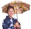 ◆美彩夢 (グリーンマスタード・フュージョン) 特選ちりめんプリント ワカオ晴雨兼用傘