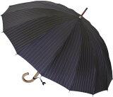 *おすすめ色*■Euro Prince16 (パーマネント・ブラック )「皇室御用達」前原光榮商店 紳士雨傘お名前彫りなしは即納できますお名前彫り有の場合は3/14(土)仕上予定