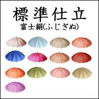 ステップ【2】◆傘本体◆60cmx16Ken標準仕立 富士絹 (13色)作成期間約4ヶ月※傘本体の価格です。ハンドルは含みません