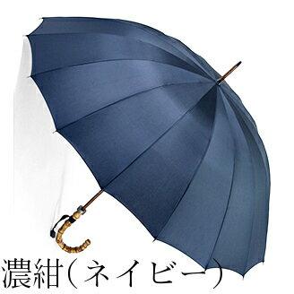 【名入れOK】【クイックオーダー】前原光榮Bamboo16プレミアム・グランデ 前原光栄 紳士傘 親骨カーボン大寸65cmの16kenリニューアルモデルお名前彫りなしは即納できます。御名前入れありは5/8(水)仕上がり予定