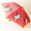 マンハッタナーズ レディース「皇帝猫」プリント雨傘(折りたたみ)