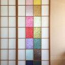 RoomClip商品情報 - 【障子紙カラー】楮100%和紙!全14色の豊富なカラーで使い方いろいろ『ワクワク障子紙』