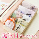 《誕生日プレゼントに》和菓子7種詰合せ『景福』【送料無料】 ...