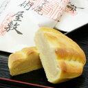 忍術屋敷20個入り 和菓子 詰め合わせ ギフト お菓子 お供...