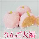 ■ りんご大福8個入【RCP】和菓子、生菓子、大福、プチギフト、誕生日、プレゼント、お取り寄せ、老舗、おくりもの、手土産