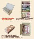 ◆《送料込み》色々な和菓子を少しずつ9種お試し詰...