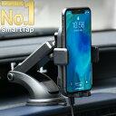 Smart Tap 車載ホルダー ワイヤレス充電器 Qi ス...