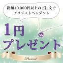 【10,000円以上のご注文でプレゼント企画♪】Silver アメジスト ペンダント シルバー