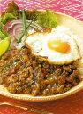 豚挽肉タイ風辛み丼の具 【こだわりの冷凍食品。おかず&お弁当!】