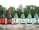 山本酒店オリジナルセット姫路六蔵銘酒セット(300ml×6本)[山本酒店]播磨産直・酒・日本酒・地酒・オリジナルセット