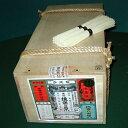 【783】兵庫県 播州・福崎名産 もちむぎ使用 カステラ 4切入り お試しサイズ/MK-4