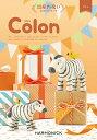 出産内祝い専用カタログギフト コロン「プリン」3500円コース