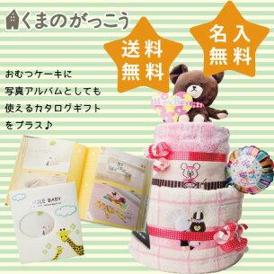 赤ちゃん アルバム カタログ おもちゃ マイプレシャス