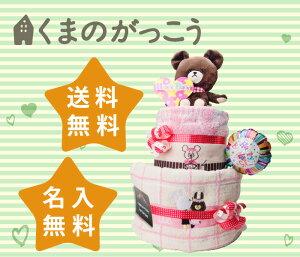 おもちゃ オムツケーキダイパーケーキ キャラクター