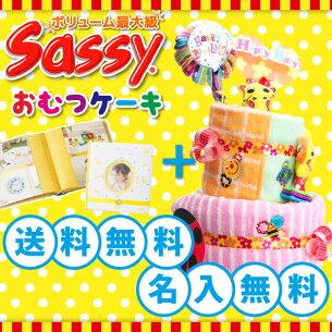 カタログ 赤ちゃん アルバム おもちゃ マイプレシャス キャラクタ