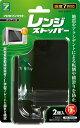 Pro7 震度7対応 プロセブンレンジストッパー 耐震マット...