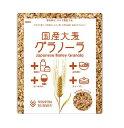 西田精麦 国産大麦グラノーラ 200g