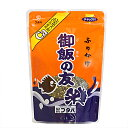 【訳あり】フタバ 御飯の友 ふりかけ 200g