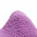 国産 野菜パウダー 紫芋パウダー100g