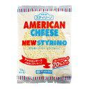 マリンフード アメリカンチーズ&NEWスティリーノシュレッド 1kg 【冷蔵】