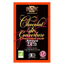 KAOKA(カオカ)オーガニックチョコダークチョコアロユナ72%1kg(旧アロヨ)【夏季冷蔵】手作りバレンタイン