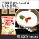 伊那食品 かんてんぱぱ とろける杏仁 500g 【常温】