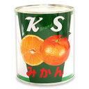 紀州食品 国産みかん缶詰 M 2号缶 830g【常温】