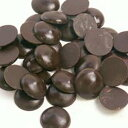 SICAOエクストラダークチョコレート60%1.5kg【製菓用チョコ】【夏季冷蔵】手作りバレンタイン