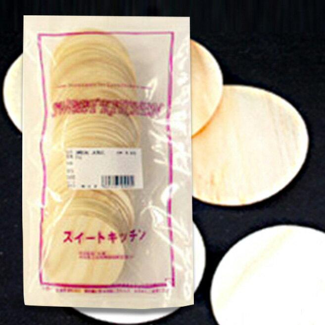 饅頭の敷き皮 シリカワ NO18 直径5.45c...の商品画像