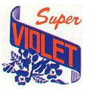 日清製粉 菓子用薄力粉 スーパーバイオレット 1kg【チャック袋】【常温】【小分け】