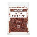 ショッピングトマト 【ネコポス可】カゴメ ドライトマト 200g【常温】 クーポン