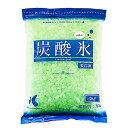 KIYORAきくち 炭酸氷 メロン 2kg【冷凍】